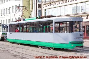 Трамвай ЛМ-2000 71-135 на параде трамваев в Москве