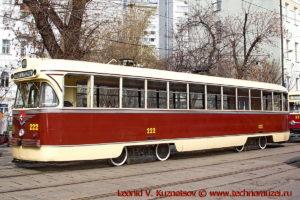 Трамвай РВЗ-6 на параде трамваев в Москве