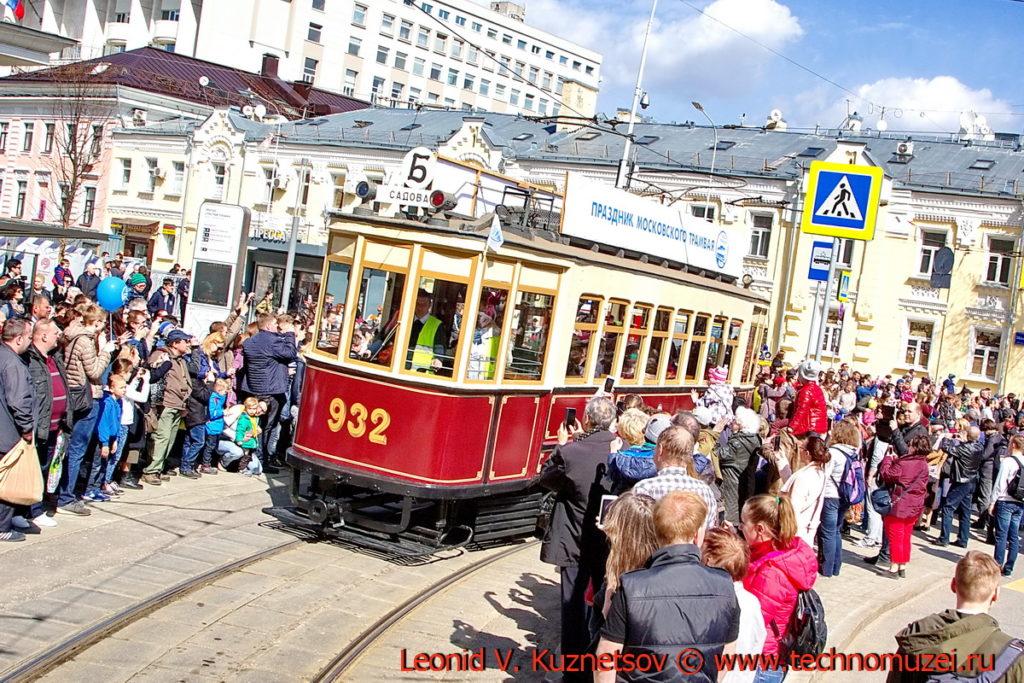 Ретро трамваи в Москве