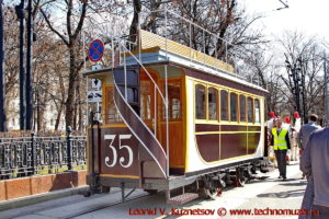 Конка на параде трамваев в Москве