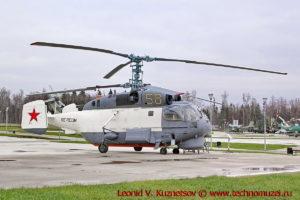 Палубный вертолет Ка-27 в парке Патриот