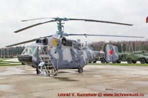 Палубный вертолет Ка-29 в парке Патриот