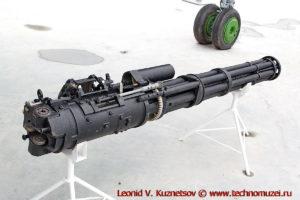 Авиационная пушка ГШ-6-30А в парке Патриот