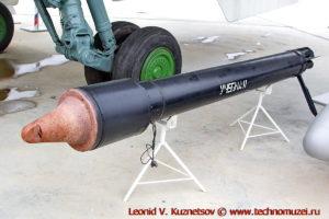 Неуправляемая ракета С-250ФМ в парке Патриот