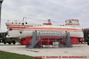 Глубоководный аппарат АС-27 проект 1832 Поиск-2 в парке Патриот