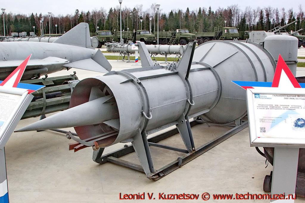 Крылатая ракета 4К90 в парке Патриот