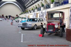 Автомобильная выставка 2015 года в павильоне Космос на ВДНХ