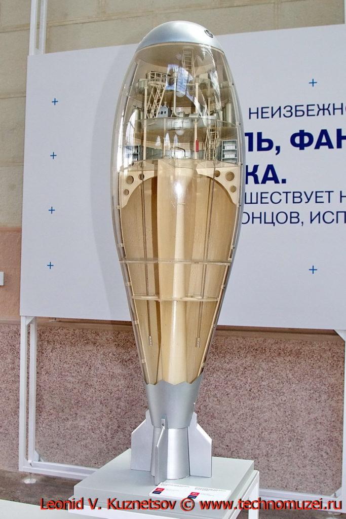 Макет межзвездного корабля Циолковского в павильоне Космос на ВДНХ
