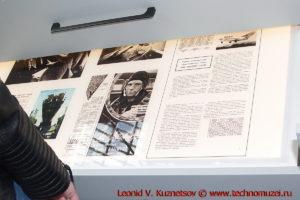Информация о первых советских космонавтах в павильоне Космос на ВДНХ