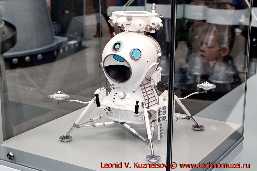 Макет лунного посадочного модуля Н1-Л3 в павильоне Космос на ВДНХ