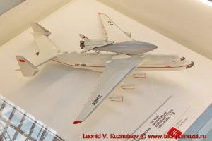 Ан-225 Мрия комплекса МАКС в павильоне Космос на ВДНХ