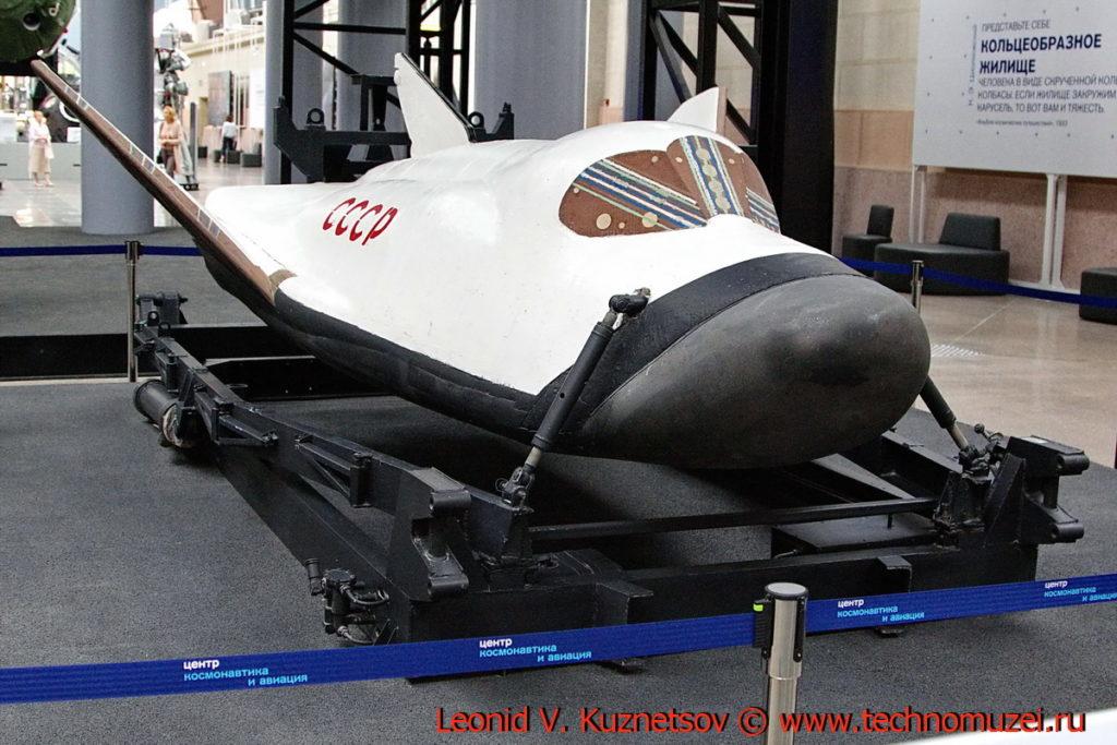 Беспилотный ракетоплан БОР-4 в павильоне Космос на ВДНХ