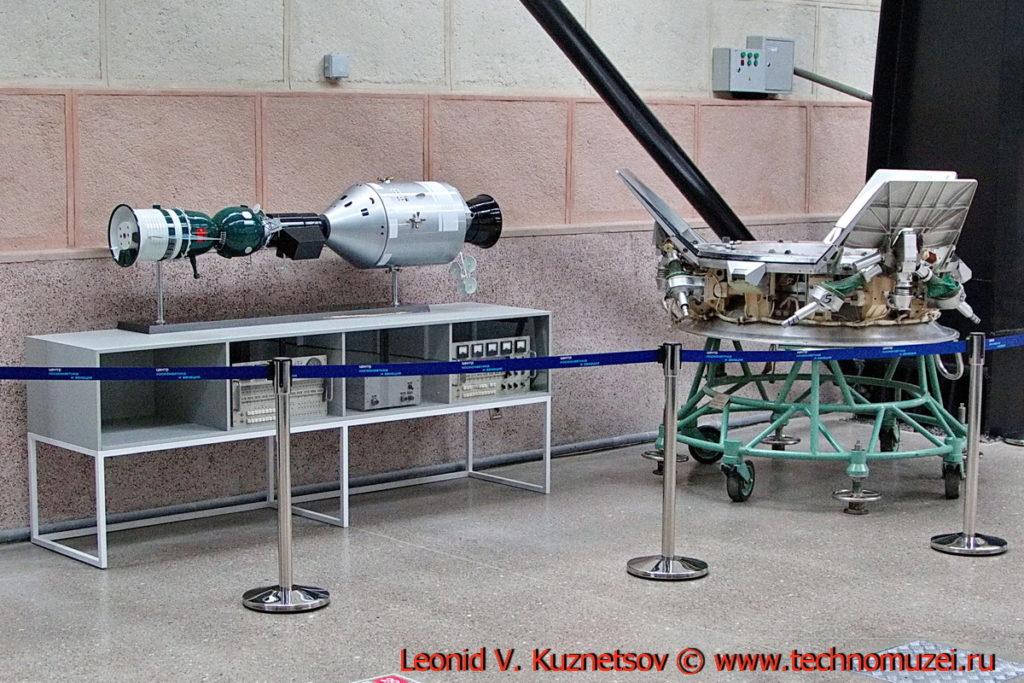 Стенд Союз-Аполлон в павильоне Космос на ВДНХ