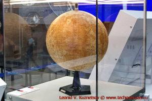 Глобус Луны из личного фонда А.А. Штернфельда в павильоне Космос на ВДНХ