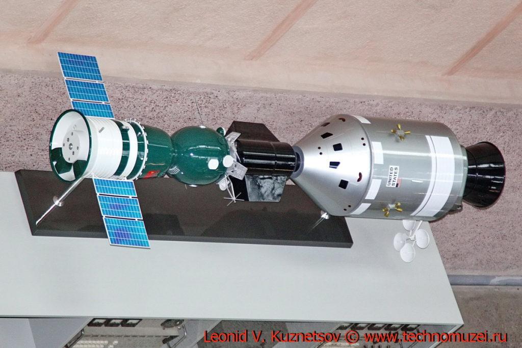 Макет станции Союз-Аполлон в павильоне Космос на ВДНХ