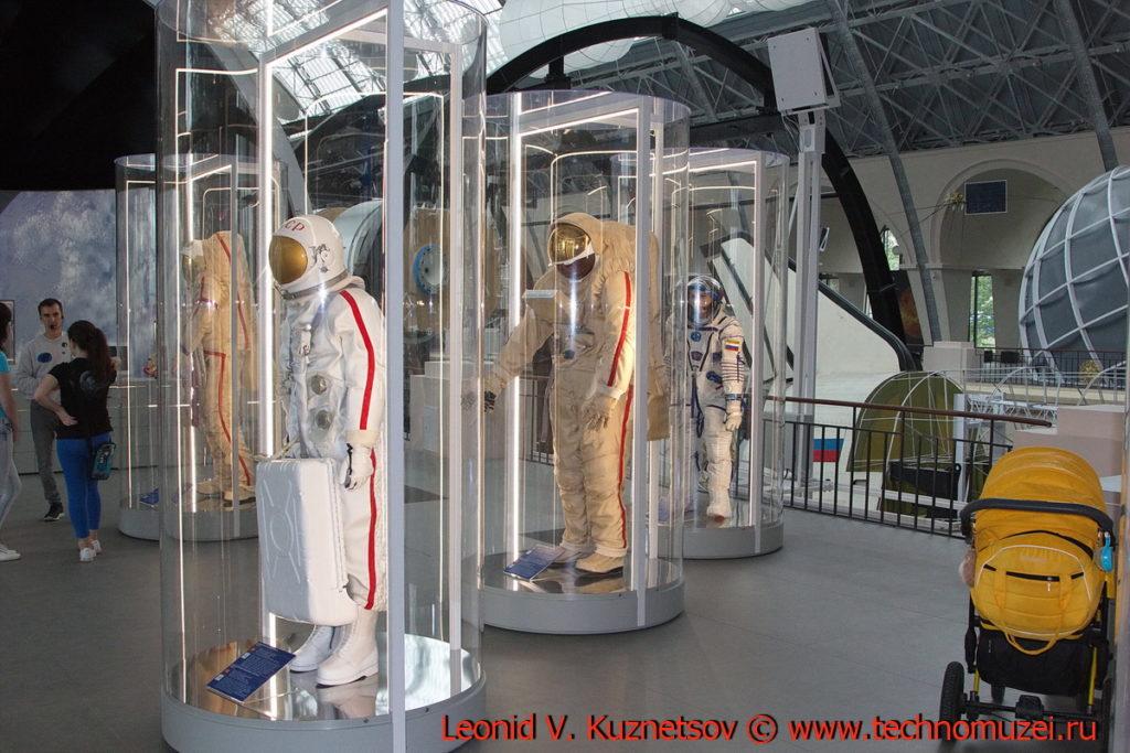 Средства для работы в открытом космосе в павильоне Космос на ВДНХ