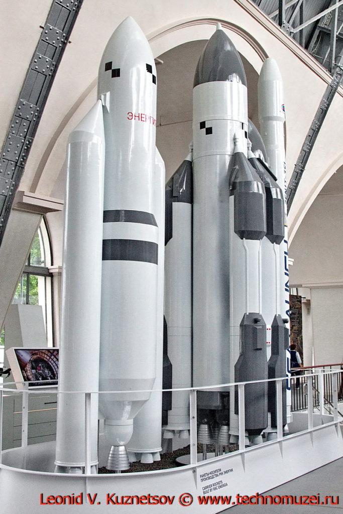 Ракеты-носители Энергия-М и Энергия в павильоне Космос на ВДНХ