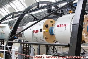 Модуль Квант-1 орбитальной станции Мир в павильоне Космос на ВДНХ