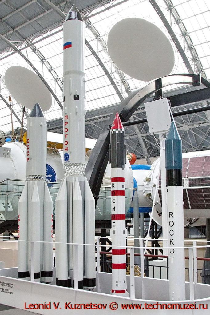 Ракеты-носители семейства Протон в павильоне Космос на ВДНХ