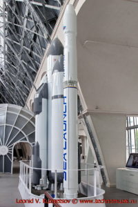 Ракета-носитель Зенит-3SL в павильоне Космос на ВДНХ