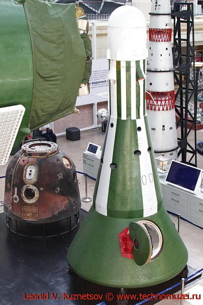 Многоразовый возвращаемый модуль ракетно-космического комплекса Алмаз в павильоне Космос на ВДНХ