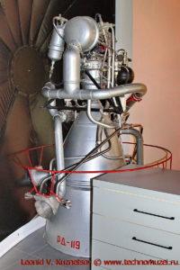 Ракетный двигатель РД-119 в павильоне Космос на ВДНХ