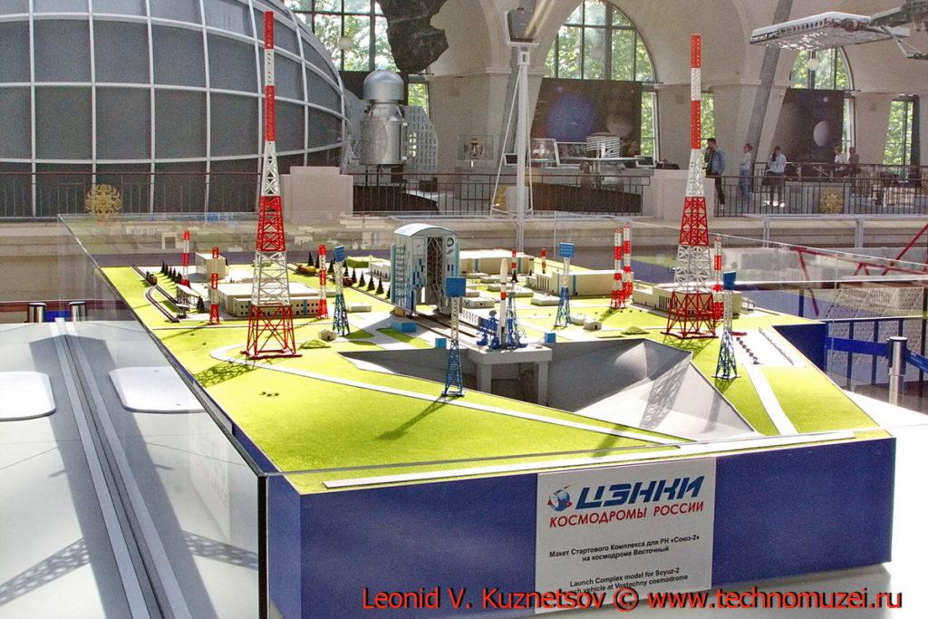 Макет стартовой площадки для ракет-носителей Союз-2 на космодроме Восточный в павильоне Космос на ВДНХ