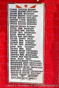 Воинский мемориал с пушкой ЗиС-3 в деревне Туровка Орловской области