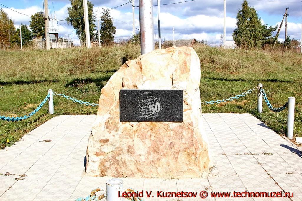Планер Бланик L-13 памятник в поселке Залегощь