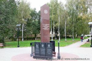 Мемориал героям войны в Болхове