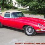 Jaguar E-type 1966 года на ралли Bosch Moskau Klassik 2018