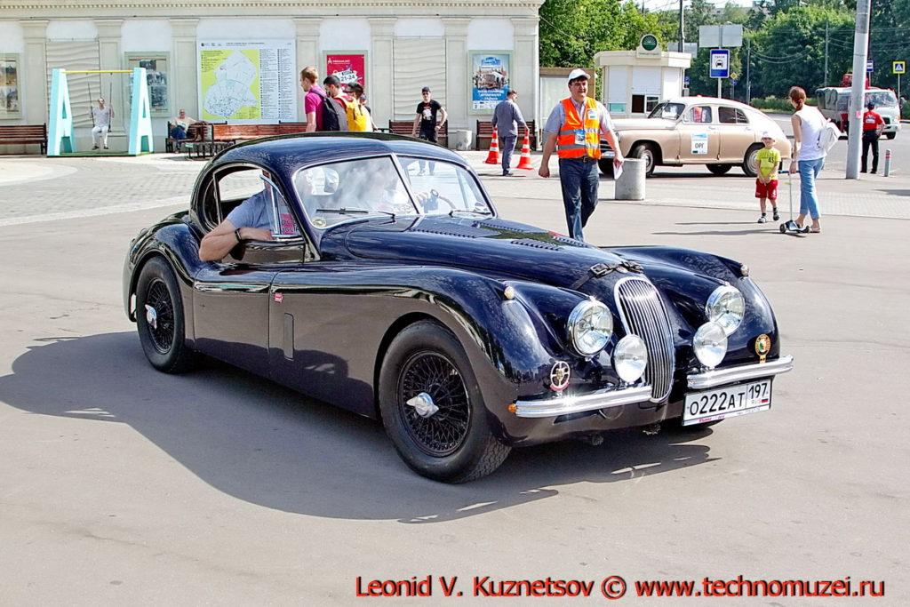 Jaguar XK 120 1952 года на ралли Bosch Moskau Klassik 2018