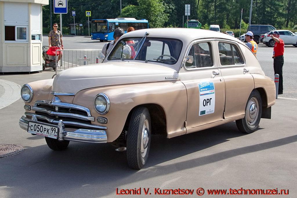 "ГАЗ-М20 ""Победа"" на ралли Bosch Moskau Klassik 2018"