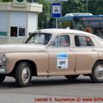 """ГАЗ-М20В """"Победа"""" на ралли Bosch Moskau Klassik 2018"""