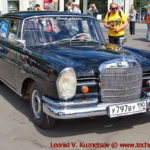 Mercedes-Benz S230 1977 года на ралли Bosch Moskau Klassik 2018