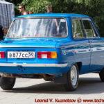 "ЗАЗ-968М ""Запорожец"" 1980 года на ралли Bosch Moskau Klassik 2018"