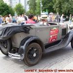 ГАЗ-А 1936 года на ралли Bosch Moskau Klassik 2018