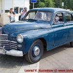 "ГАЗ-М20 ""Победа"" 1951 года на ралли Bosch Moskau Klassik 2018"