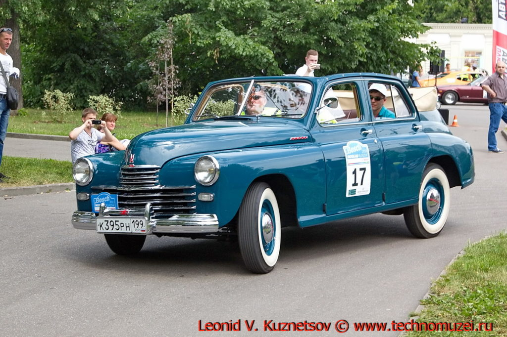 """ГАЗ-М20В """"Победа"""" 1950 года на ралли Bosch Moskau Klassik 2018"""