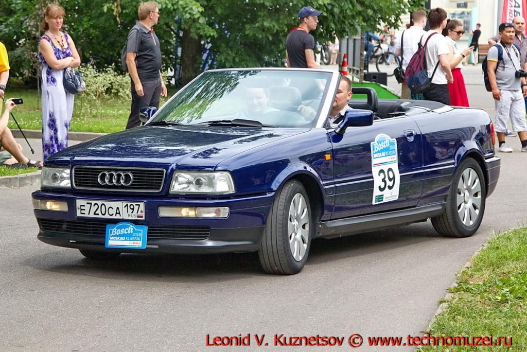 Audi 80 на ралли Bosch Moskau Klassik 2018