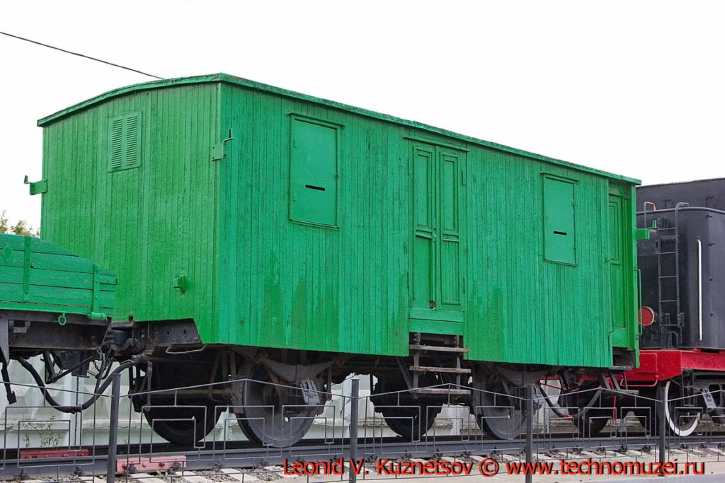 Вагон-теплушка на памятнике железнодорожникам в Мценске
