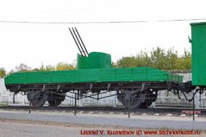 Зенитная платформа на памятнике железнодорожникам в Мценске