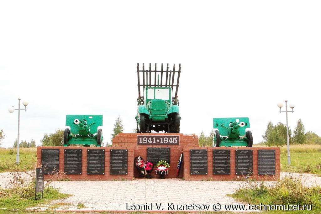 БМ-13 Катюша и пушки в Мценске - мемориал защитникам города