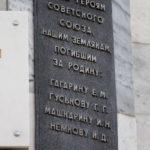 Мемориал героям войны в Нарышкино Орловской области