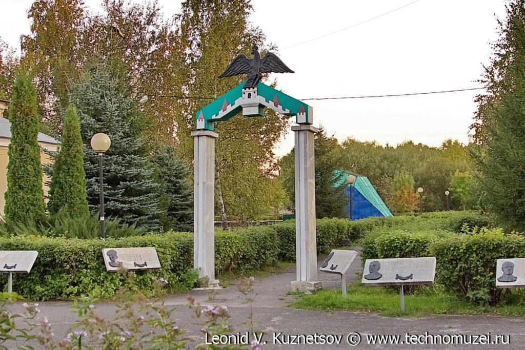 Аллея героев в Нарышкино Орловской области
