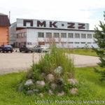 Памятник мелиораторам в Уваровке экскаватор ЭТЦ-2011