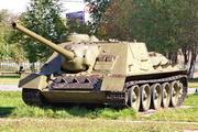 СУ-100 в Ленино-снегиревском Военно-историческом музее