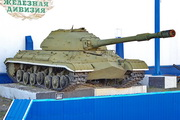 "Танк Т-10 у музея ""Бункер Сталина"""