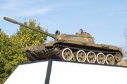 Танк Т-55 памятник в Нефедьево