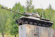 Танк ИС-2 памятник в Новомосковске
